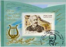 RUSSLAND - 2015: Shows Pyotr Ilyich Tchaikovsky (1840-1893), Pianist und Violinist Lizenzfreies Stockbild