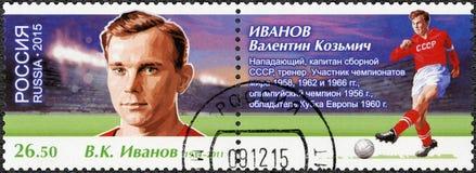RUSSLAND - 2015: Shows Valentin Borisovich Bubukin 1933-2008, Fußballspieler, weihten die Fußball-Weltmeisterschaft 2018 Russland Lizenzfreie Stockfotografie