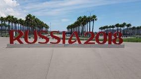 Russland 2018, Sochi, die Stadt, die den Weltcup bewirtet lizenzfreie stockfotos