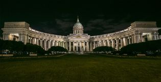 Russland St Petersburg Lizenzfreie Stockbilder