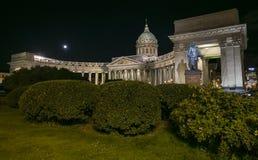 Russland St Petersburg Stockfotografie