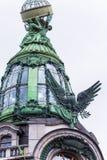 Russland, St Petersburg, im August 2016: Sänger House lizenzfreies stockfoto