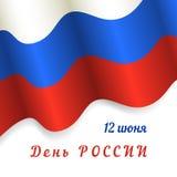 Russland-Tag Stockfotos