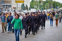 Russland-Tag in Moskau (2017) Stockbilder
