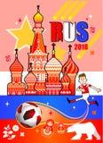 Russland- und Gegenstanddesignvektor lizenzfreies stockbild