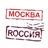 Russland- und Moskau-Stempel Stockfotografie