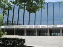 Russland vladivostok Das Gebäude des Dramatheaters stockbilder