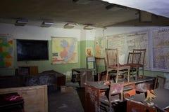 Russland, Voronezh - CIRCA 2017: TrainingsKlassenzimmer der Zivilverteidigung Stockfotografie