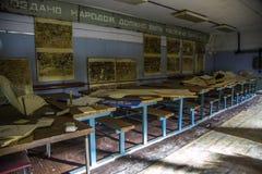 Russland, Voronezh - CIRCA 2017: TrainingsKlassenzimmer der Zivilverteidigung Lizenzfreie Stockbilder