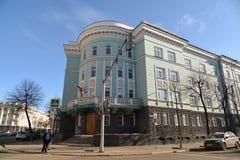 Russland, Yaroslavl- 29. März 2016 Abteilung der Gesundheit und der Apotheke Yaroslavl-Region Stockbilder