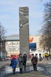 Russland, Yaroslavl- 29. März 2016 Monument zu den Soldaten an Yaroslavl-Abteilungen in Lyubimsky-Quadrat Lizenzfreies Stockfoto
