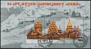 RUSSLAND - 2016: zeigt dem Kizhi Pogost Museumseries den 50. Grundlagen-Jahrestag des Zustands-historischen und ethnographischen  Lizenzfreie Stockfotografie