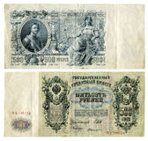 Russlands altes Geld. 500 Rubel 1912 Stockbilder