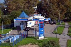 RussNeft din bilmatningsbensinstation royaltyfri foto
