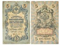 Russo anziano una banconota dalle cinque rubli. Fotografie Stock