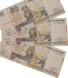 Russo cédula de 50 rublos Imagem de Stock