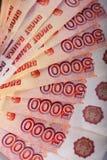Russo cinco notas de banco dos milhares Imagem de Stock