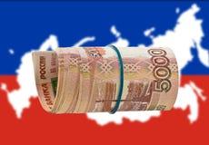Russo cinquanta rubli Fotografia Stock Libera da Diritti