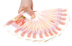 Russo contas de 5000 rublos Imagens de Stock