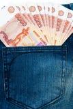 Russo contas de 5000 rublos Fotografia de Stock Royalty Free