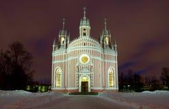 Russo gótico Imagem de Stock Royalty Free