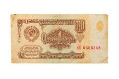 Russo idoso uma cédula do rublo. Fotos de Stock Royalty Free