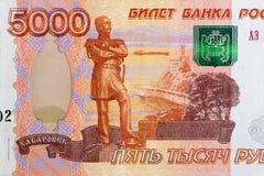 Russo 5000 rublos de cédula Fotos de Stock Royalty Free