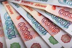 Russo uma e cinco notas de banco dos milhares Imagem de Stock Royalty Free