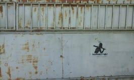 Rust Gate Stock Image