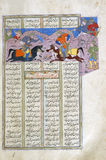 Rustam mata a Suhrâb Fotos de archivo libres de regalías
