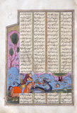 Rustam uccide Suhrâb Fotografie Stock Libere da Diritti