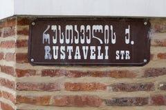 Rustaveli street indicator in Signaghi in Kakheti region in Georgia close view. Old Rustaveli street indicator in Signaghi in Kakheti region in Georgia close Stock Images
