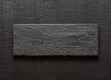 Rustic black wood background Stock Photo
