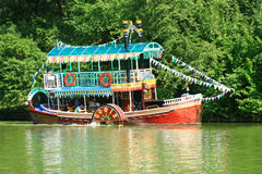 Rustic boat in Sofievka Park Royalty Free Stock Photos