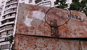 Rusty Backboard in Kyiv, Ukraine, (Kiev). Rusty backboard in Kyiv, Ukraine, Kiev, in front of block of flats Stock Photos
