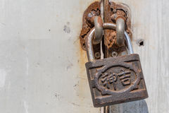 Rusty chinese padlock Royalty Free Stock Images