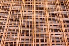 Rusty iron net ferro-concrete. Rusty iron net for ferro-concrete Royalty Free Stock Photography