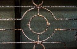 Rusty metal grate Royalty Free Stock Image