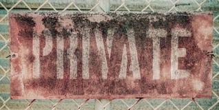 Rusty Private Sign retro Imagen de archivo