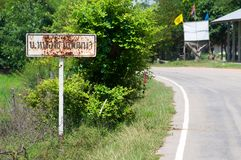 Rusty road sign in rural Thailand Stock Images