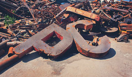 Rusty scrap metal in the yard Stock Images