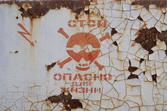 Rusty Soviet warning sign Royalty Free Stock Images
