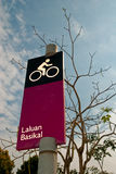 Ruta de la bicicleta Foto de archivo libre de regalías