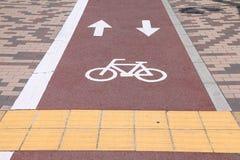 Ruta de la bicicleta en Japón imagen de archivo libre de regalías