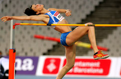 Ruth Beitia of Spain Stock Photos