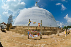 Ruvanmali Maha Stupa Anuradhapura Royalty Free Stock Photo
