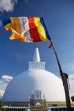 Ruvanveli Dagoba, Anuradhapura, Sri Lanka Stock Images
