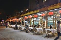 Ruw Overzees voedselrestaurant stock foto's