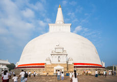 Ruwanwelisaya, Stupa, Dagoba, Anuradhapura Sri Lanka. Ruwanwelisaya is an ancient stupa in Anuradhapura Sri Lanka. It was built by King Dutugemunu in 140B.C Stock Images