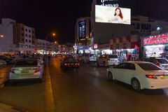 Ruwi, o distrito comercial de Muscat, Omã foto de stock royalty free